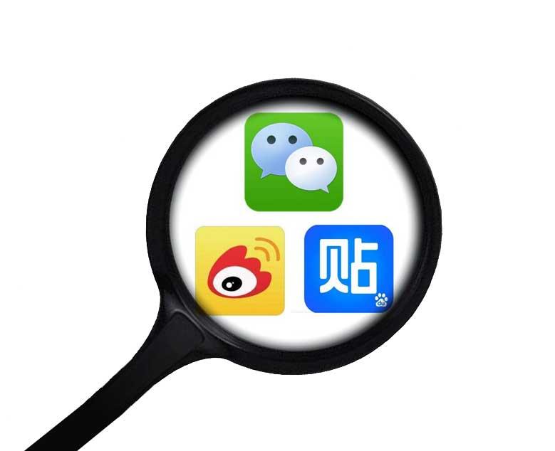 baidu-wechat-weibo