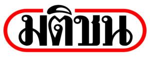Matichon Logo